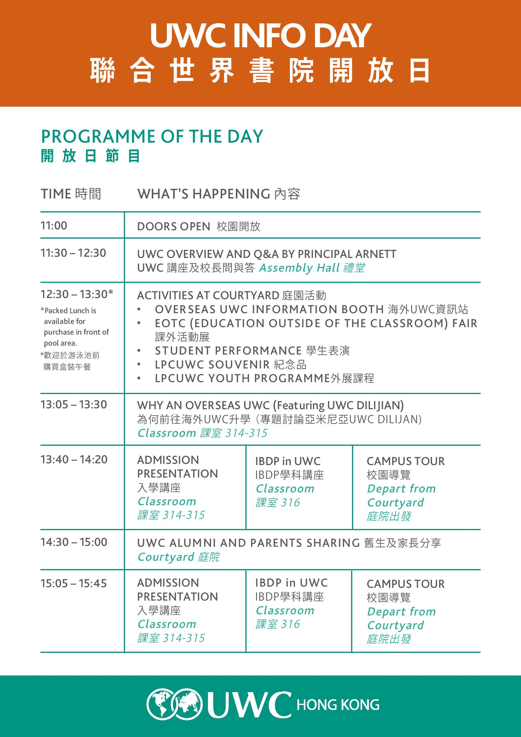 UWC Info Day Nov 10 Rundown page 001